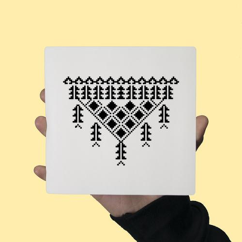 Ramalla by DEE G. is a Geometric temporary tattoo from inkbox - 0